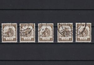 burma 1943 japanese occupation used 1 cent brown stamps ref r12639