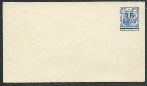 MAURITIUS 15c on 18c Envelope fine unused..................................56531