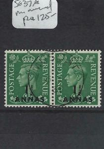 BRITISH PO IN MIDDLE EAST (P0703B)  SG 37A    PR    MUSCAT   CANCEL   VFU