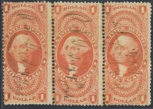 R73c, RARE STRIP OF 3, PAIR + SINGLE AT RIGHT ADDED - Cat $600.00++