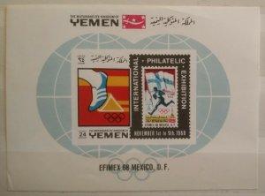 Yemen 1968 EFIMEX Mexico MS