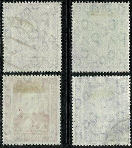 GERMANY 1949 REFUGEES' RELIEF FUND SET SG1039-42 USED (VFU) Wmk.A8 SUPERB