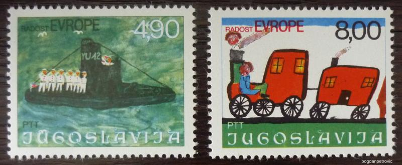 1976 YUGOSLAVIA-COMPLETE SET (MNH)! children draw train locomotive ship boat J20