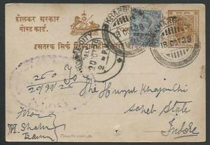 INDIA INDORE COMBINATION POSTCARD 1929 with GVI Service 3ps................60974