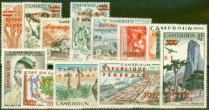 Cameroon 1961 set of 12 SG286-297a Fine & Fresh Lightly Mtd Mint