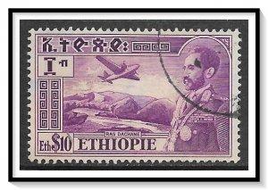 Ethiopia #C33 Airmail Used