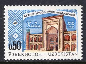 Uzbekistan 4 MNH VF
