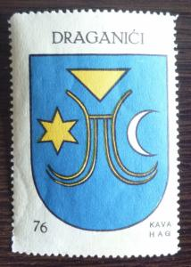 1930 YUGOSLAVIA-CROATIA-COFFE POSTER STAMP R! coat of arm moon star crest J38