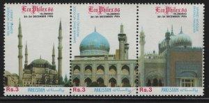 Pakistan,  675, STRIP OF 3, HINGED, 1986 Eco philex
