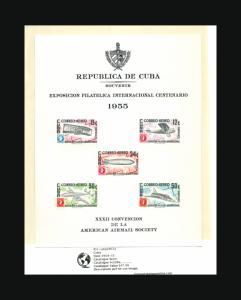 VINTAGE:CUBA 1955 S/S NOGUM NH SCV C126A CUBP1955Z