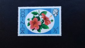Dominica 1975 Flowers Unused