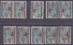 Canada - 2c Deep Blue Maps X 10 Used Stamps Most CDS #86