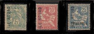 ILE ROUAD- ROUAD ISLAND (OFF SYRIA) SC# 1-3 MNH - CATALOG VALUE $1650.00
