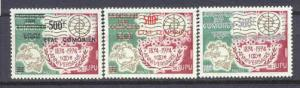 Comoro 155 MNH UPU,3val.,black,silver,red ovpts