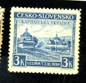 Czechoslovakia #254B MINT FVF OG NH Cat$25
