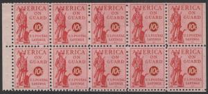 MALACK PS11b VF/XF OG NH, pane of 10 with trimmed ed..MORE.. w8917
