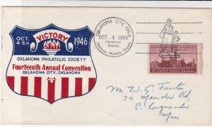 U.S. 1946 14th Ann Convention Oklahoma Emblem Illust Slogan Stamp Cover Rf 34496