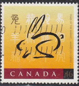 Canada #1767 Used