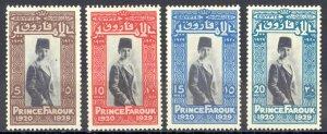 Egypt Sc# 155-158 MH 1929 Prince Farouk 9th
