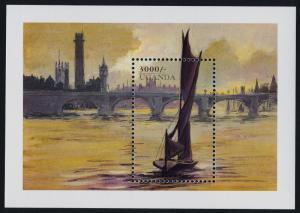 Uganda 1561 MNH Thames River Barge, Bridge