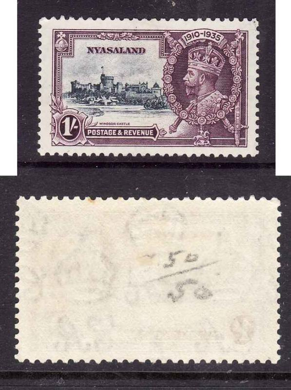 Nyasaland-Sc#50-unused hinged KGV-1sh Silver Jubilee-1935-Castles-4 small number