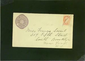 Canada 1887 Hotel Brunswick Cover to USA - Z2203