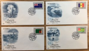 United Nations #477-492 Flag Set First Day Covers (FDC) 16 ArtCraft Covers 1986