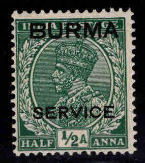Burma Scott o2 MH*  KGV  1937 official stamp