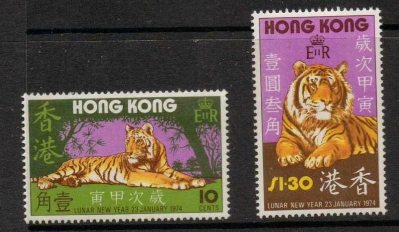 HONG KONG SG302/3 1973 CHINESE NEW YEAR (YEAR OF THE TIGER) MNH