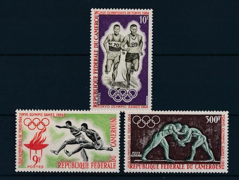 [43536] Cameroun Cameroon 1964 Olympic games Tokyo Athletics Wrestling MNH