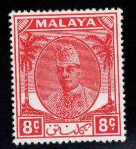 MALAYA Kelantan Scott 55 MH* 1951 Sultan Ibrahim stamp