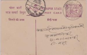 Indian States Jaipur 1/4a Chariot of Surya Postal Card c1939 Kaladera Domesti...