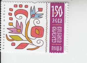 2019 Bulgaria Embroidery   (Scott NA) MNH