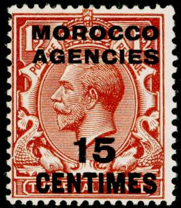 MOROCCO AGENCIES SG204, 15c on 1½d red-brown, M MINT.