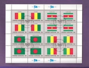 United Nations New York #332a cancelled 1980 sheet flags Guinea  Surinam Mali