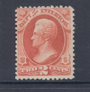 US Sc O16 MNH. 1873 2c Jackson Interior Department Official