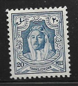 JORDAN, 235, MINT HINGED HINGE REMNANT, AMIR ABDULLAH IBN HUSSEIN