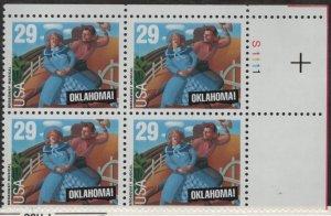 US, 2722, MNH, 1992, PLATE BLOCK, AMERICAN MUSIC SERIES