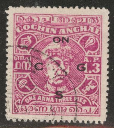 India - Cochin Feudatory state Scott o79 Official Used