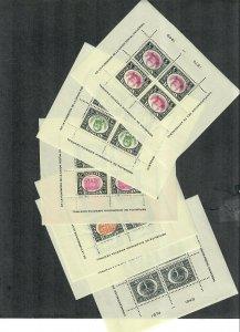 Nicaragua Sc#co45-co50 M/NH/VF, Souv. Sheets/4, Cv. $35