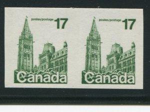 Canada #806a Pair    Mint  VF  NH   - Lakeshore P...