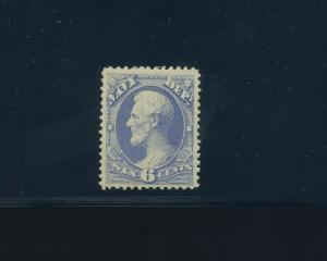 Scott #O38 Vertical LIne Thru 'N' Var. Navy Dept Official Mint Stamp (#O38-3)