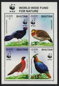 Bhutan WWF Tragopan Pheasant Endangered Birds MS SG#MS1738