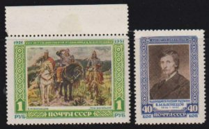 Russia 1951 SC 1594-95 MLH