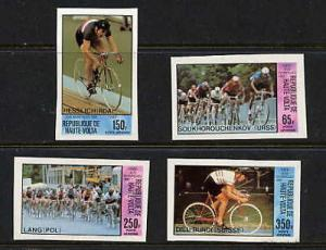 RARE 1980 BURKINA FASO OLYMPIC CYCLING IMPERFORATE  SET MINT COMPLETE!