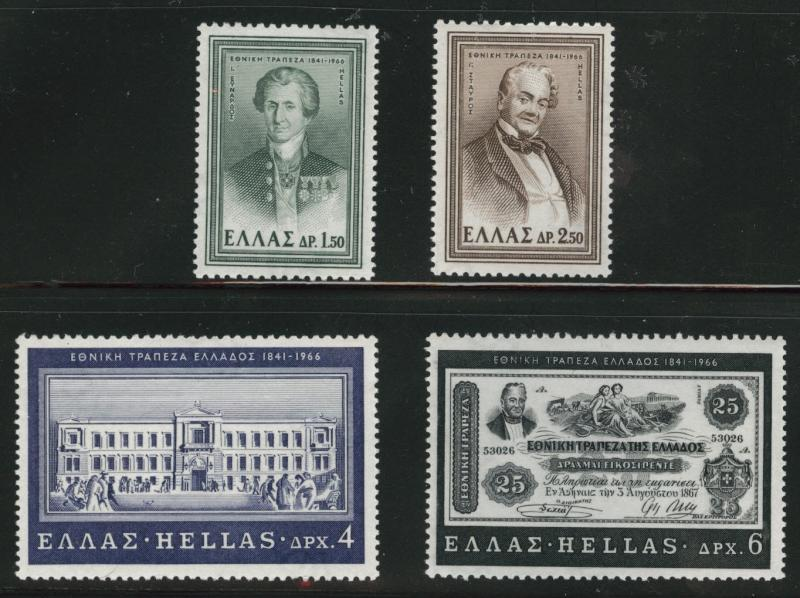 GREECE Scott 845-848 MNH**  1966 stamp set