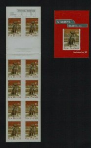 New Zealand: 2006, Chinese New Year (Year of the Dog), Booklet Pane