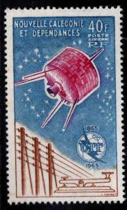 New Caledonia (NCE) Scott C40 MNH** ITU satelite stamp