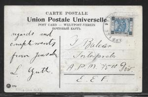 Palestine Scott #3 on postcard SZ44 Jerusalem to E.E.F. 7/2/18