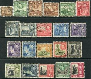 MALTA Sc#191-205 SG217-231 1938-43 KGVI Pictorials Complete Set Used